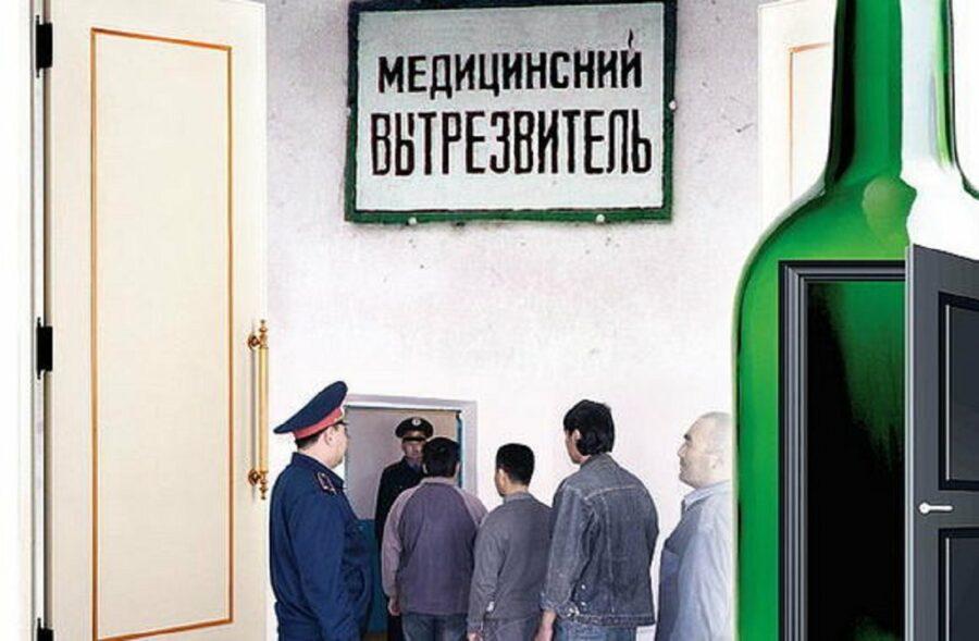 В Госдуме назвали примерную стоимость услуг вытрезвителей