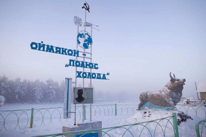 Центр Полюса холода подключили к оптоволоконной линии связи