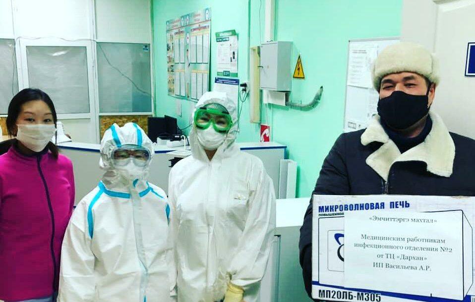 Спасибо врачам. Предприниматели Мегино-Кангаласского улуса помогают в борьбе с коронавирусом