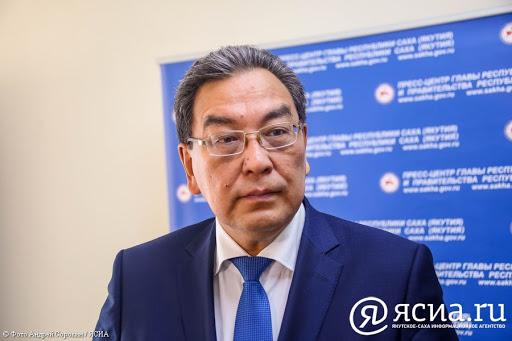 Министр финансов Якутии об исполнении госбюджета республики