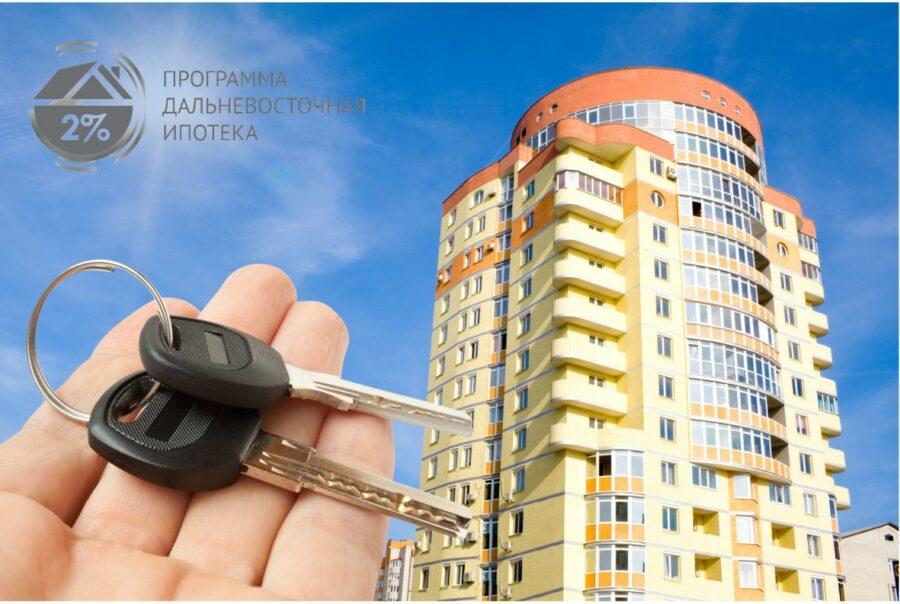 Более пятой части договоров дальневосточной ипотеки приходится на Якутию