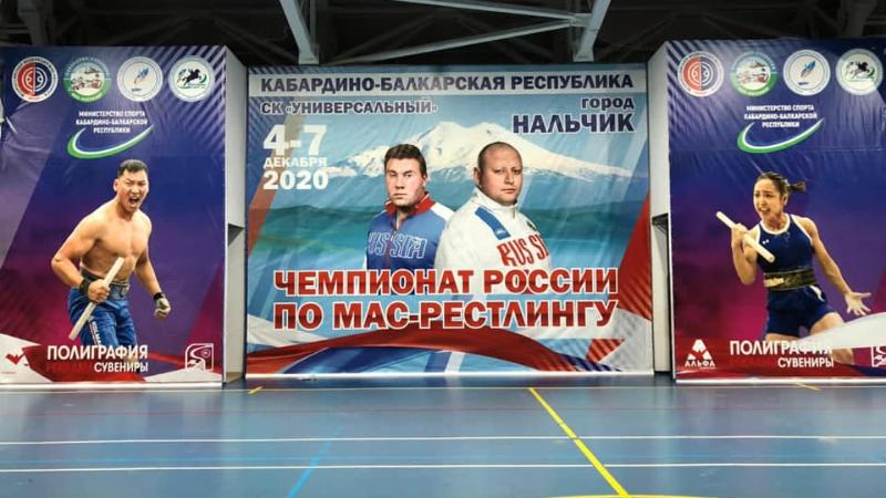 Якутяне выступят на чемпионате России по мас-рестлингу в Нальчике