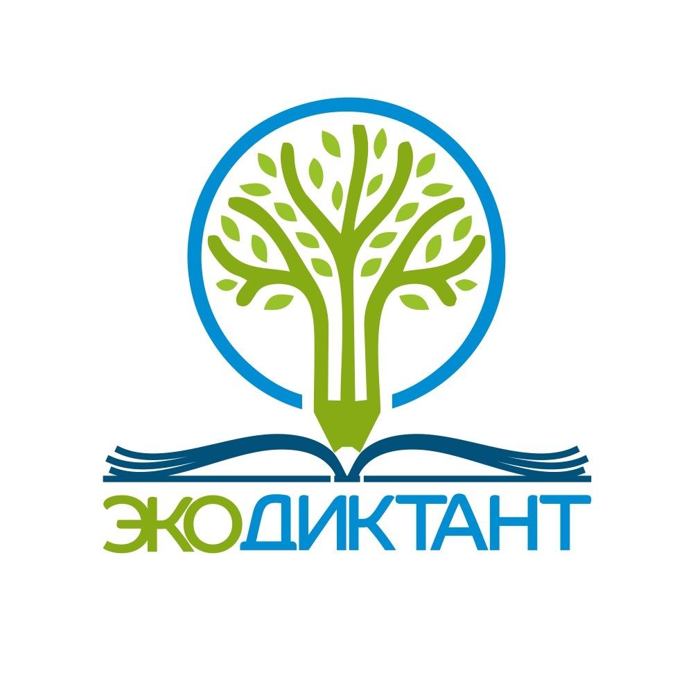 Более 2 200 якутян стали призерами Всероссийского экодиктанта
