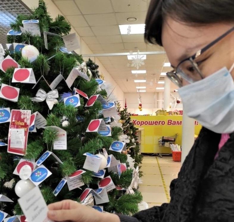 Министр труда Якутии призвала к участию в акции «Ёлка добра»