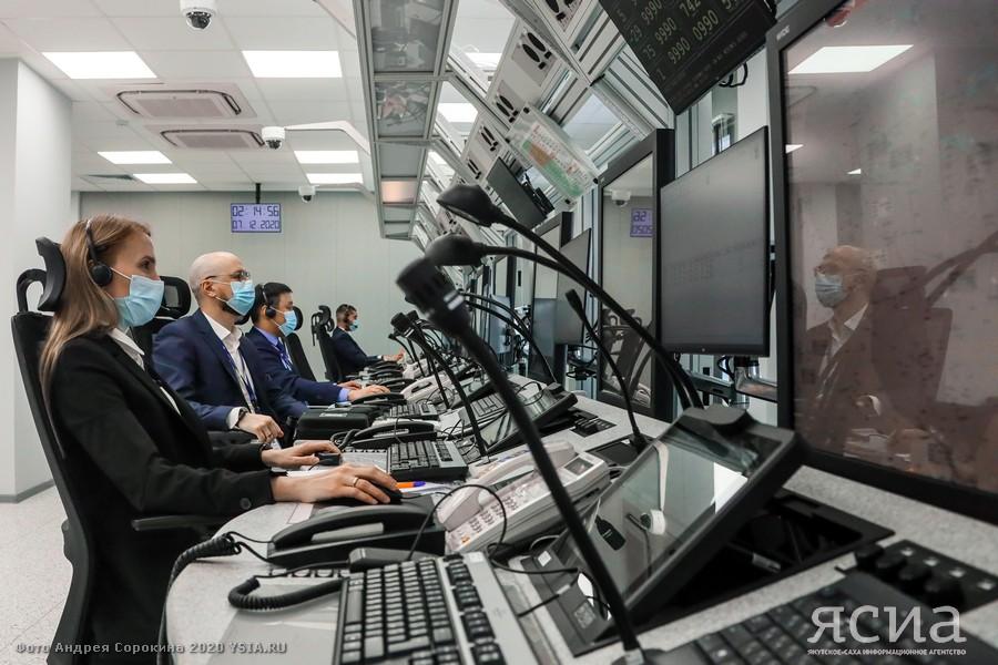 В Якутске открыли укрупненный центр управления для повышения безопасности полетов