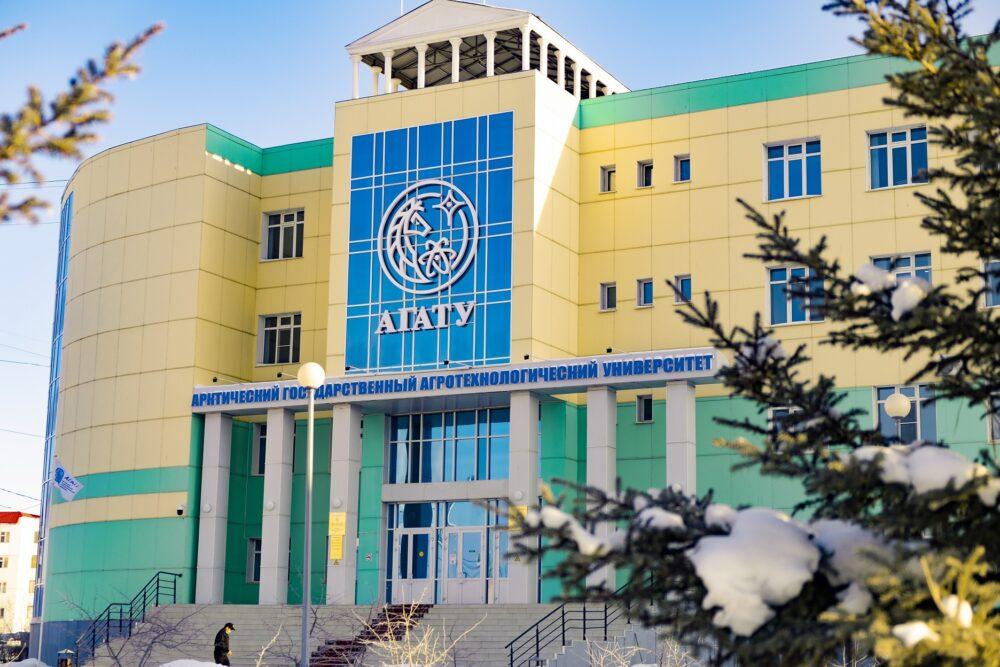 Якутский вуз впервые в России подпишет соглашение с Бразильским университетом