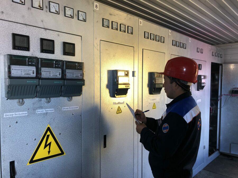 «Сахаэнерго» поздравляет с Днем энергетика