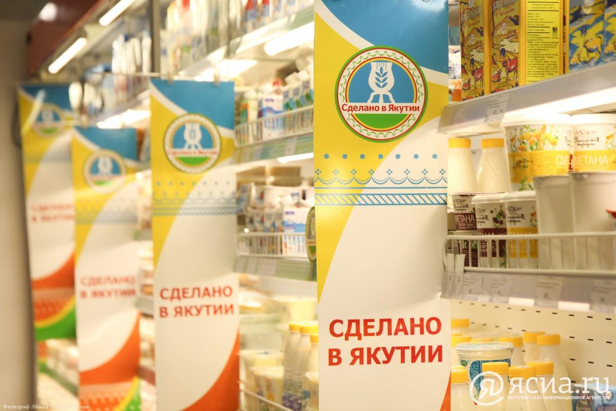 """Имидж все. Максим Карбушев рассказал об единой торговой площадке """"Сделано в Якутии"""""""