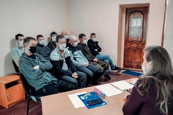 В исправительном центре Якутии проводят профориентационные и психологические беседы с осужденными