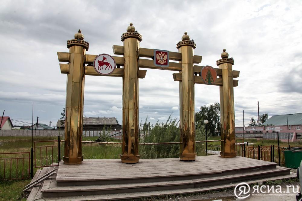 Культурный центр построят в селе Черкех к столетию ЯАССР