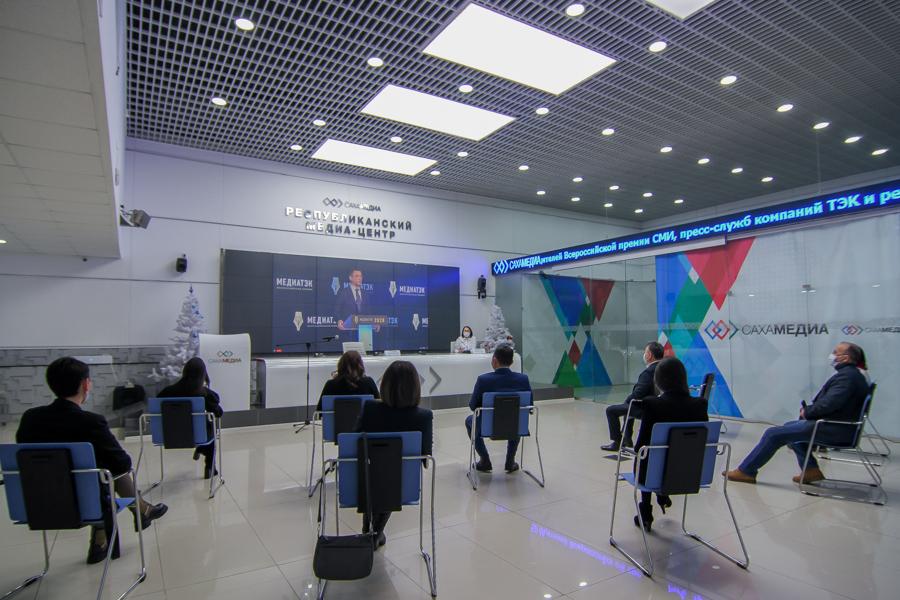 Якутские СМИ и пресс-службы наградили за победы на всероссийских и региональных этапах конкурса Медиа-ТЭК