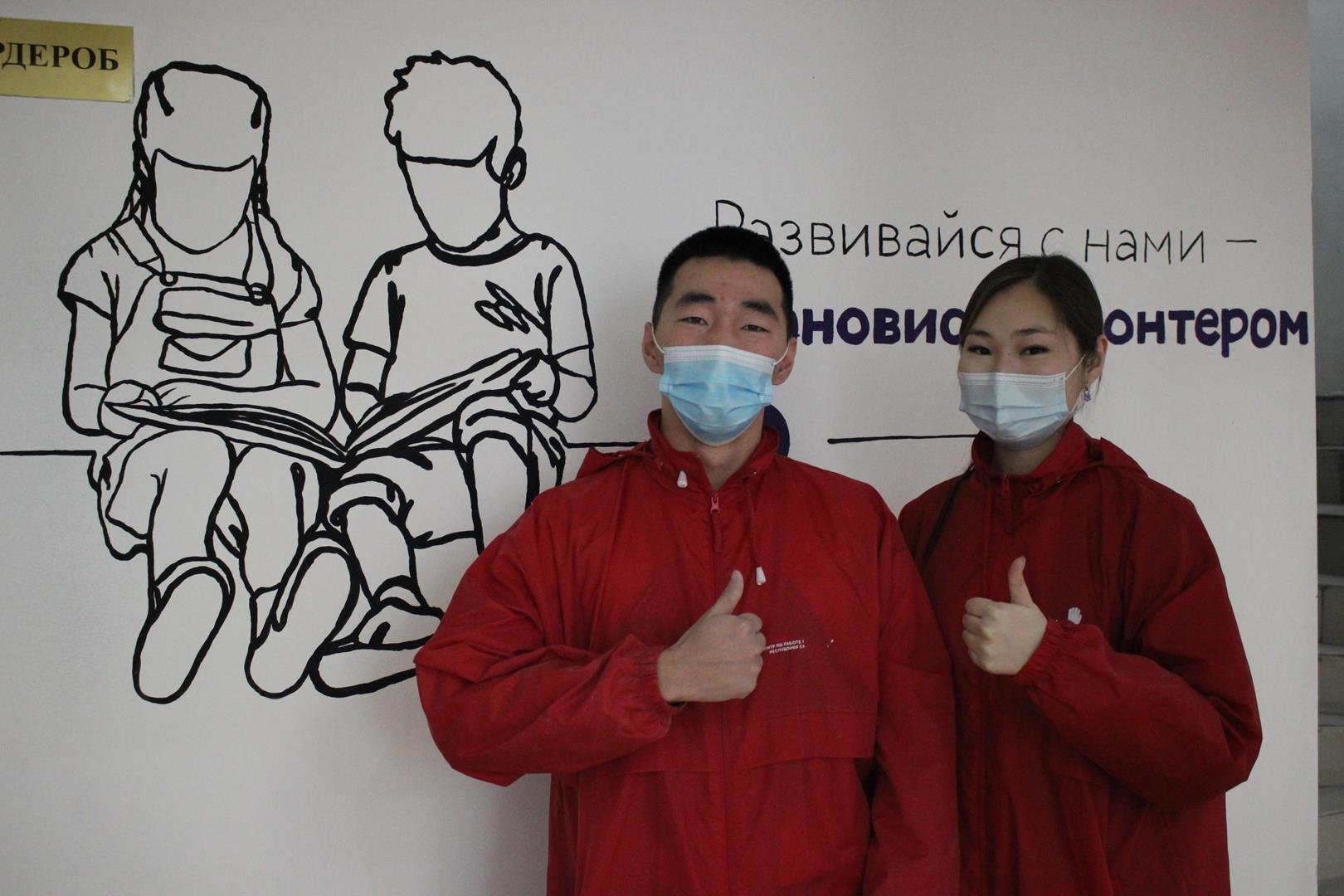 Волонтеры Якутии. Репортаж ЯСИА о работе добровольцев во время пандемии