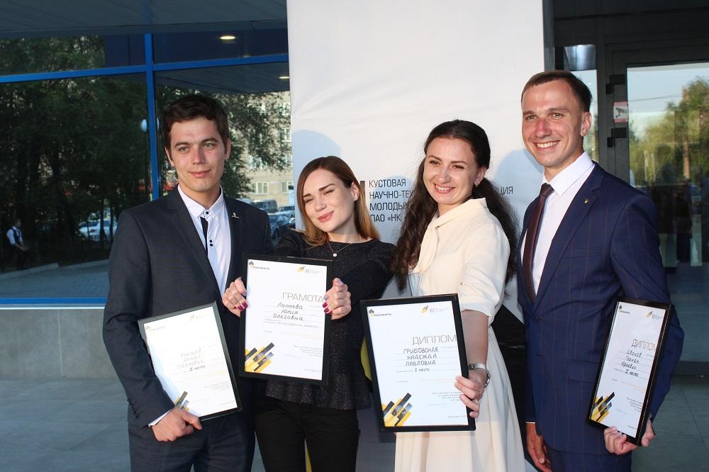 """Молодые специалисты """"Таас-Юрях Нефтегазодобычи"""" победили на научно-технической конференции «Роснефти»"""