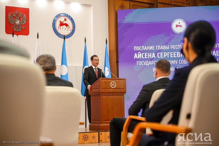 Волонтер Наталья Максимова обратила внимание на ответственную организацию церемонии оглашения Послания главы парламенту