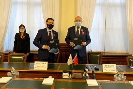 II зимние Игры «Дети Азии» в 2023 году пройдут на Кузбассе