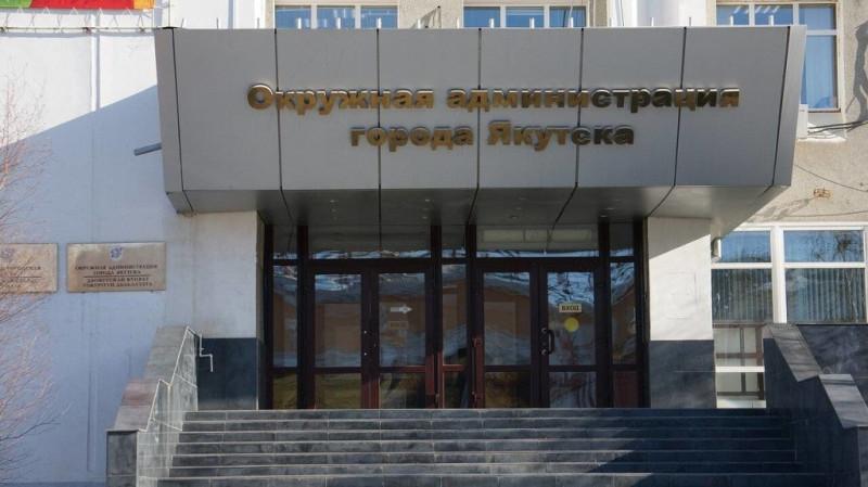 Депутаты Гордумы близки к принятию бюджета Якутска