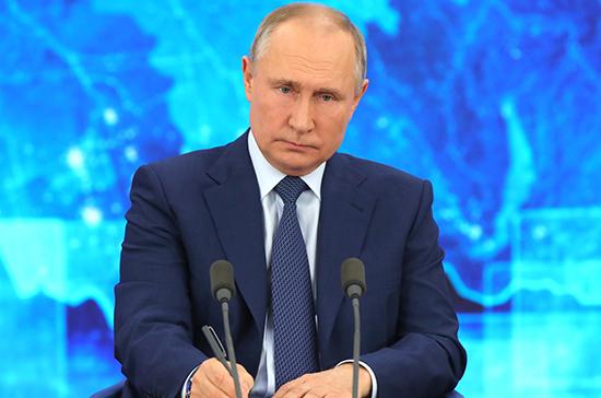 Путин призвал к продолжению активной вакцинации и тестирования на коронавирус
