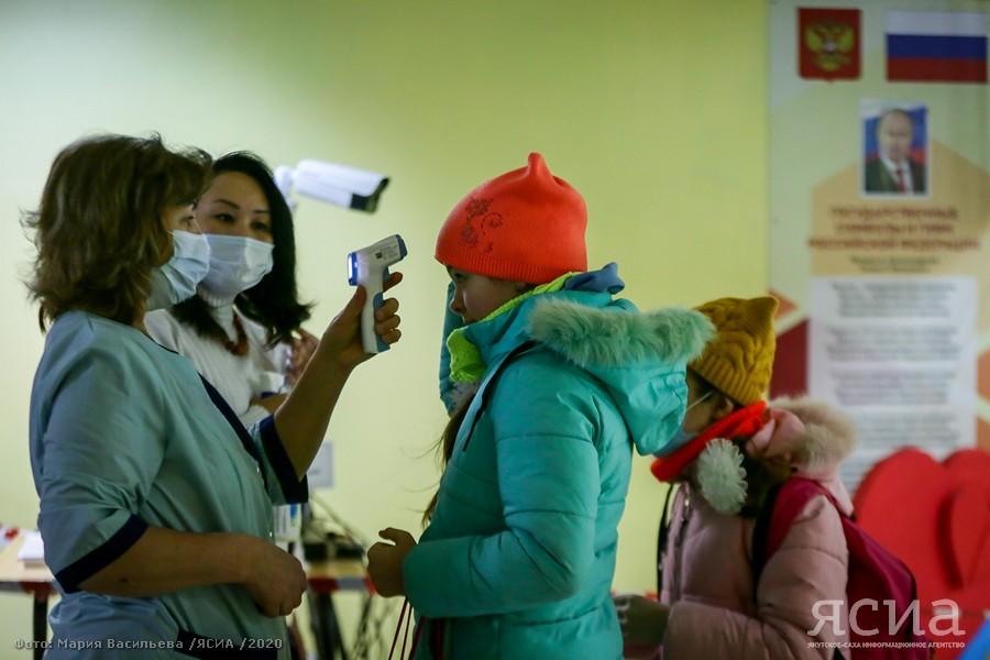 В школах Якутии в очной форме работу продолжают 141 школа