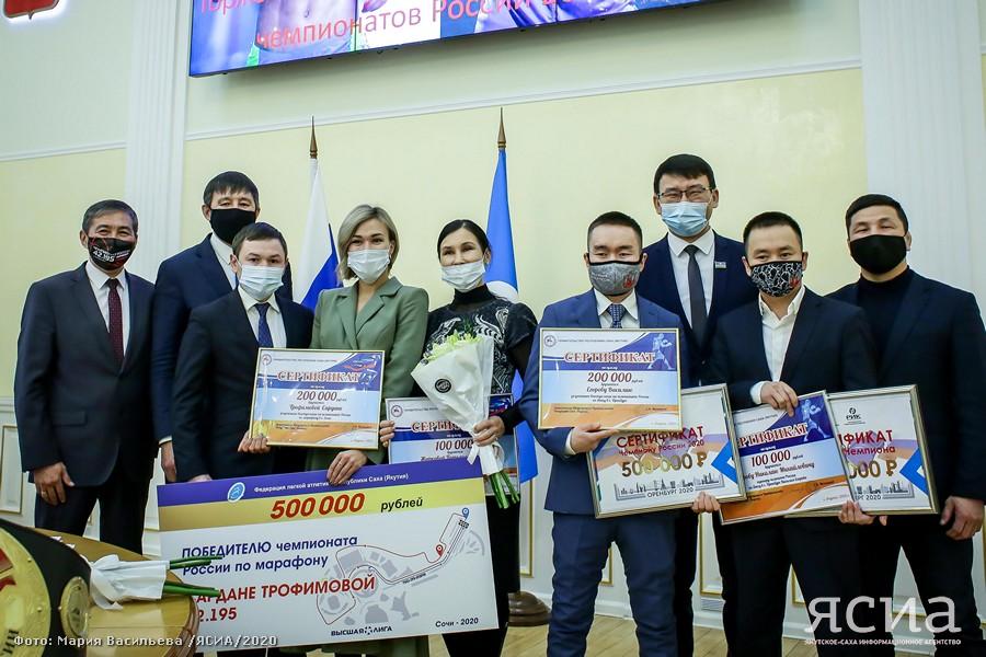 Василию Егорову и Сардане Трофимовой вручили заслуженные награды за победу на чемпионатах России