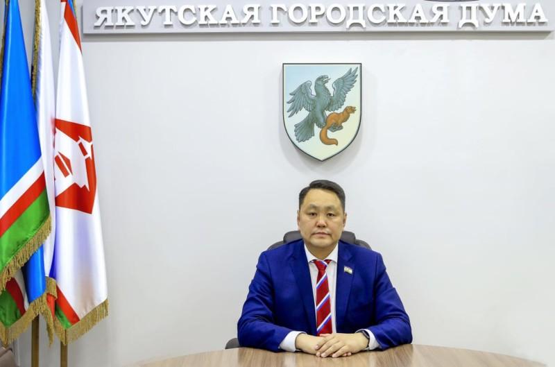 Якутской городской Думе и представительным органам власти города в 2022 году исполнится 200 лет