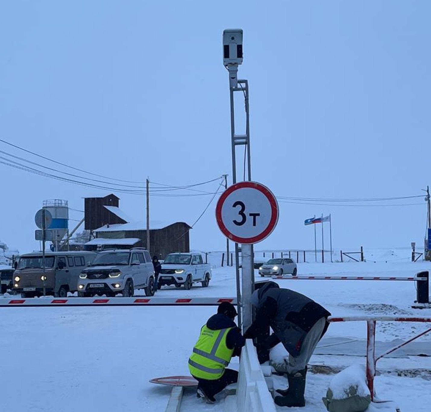 Открыли ледовую переправу «Хатассы – Павловск»