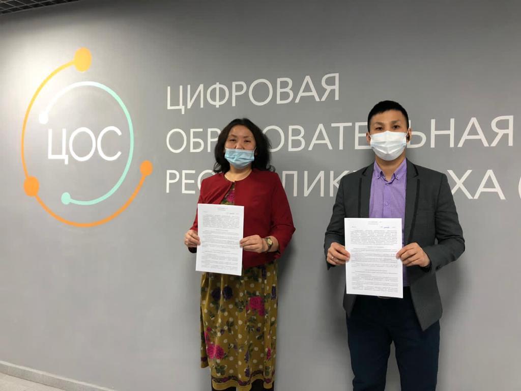 Намский ИТ-центр и Якутский колледж связи и энергетики будут обучать детей-сирот ИТ-профессиям