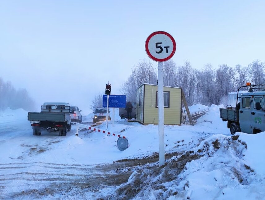 На ледовой переправе Хатассы-Павловск увеличили грузоподъемность