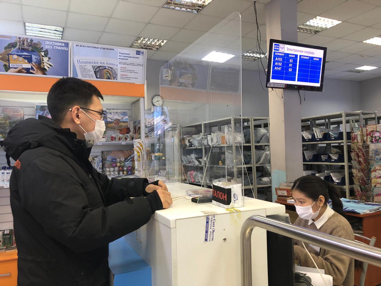 В Якутии выплаты по больничному листу можно получить на почте