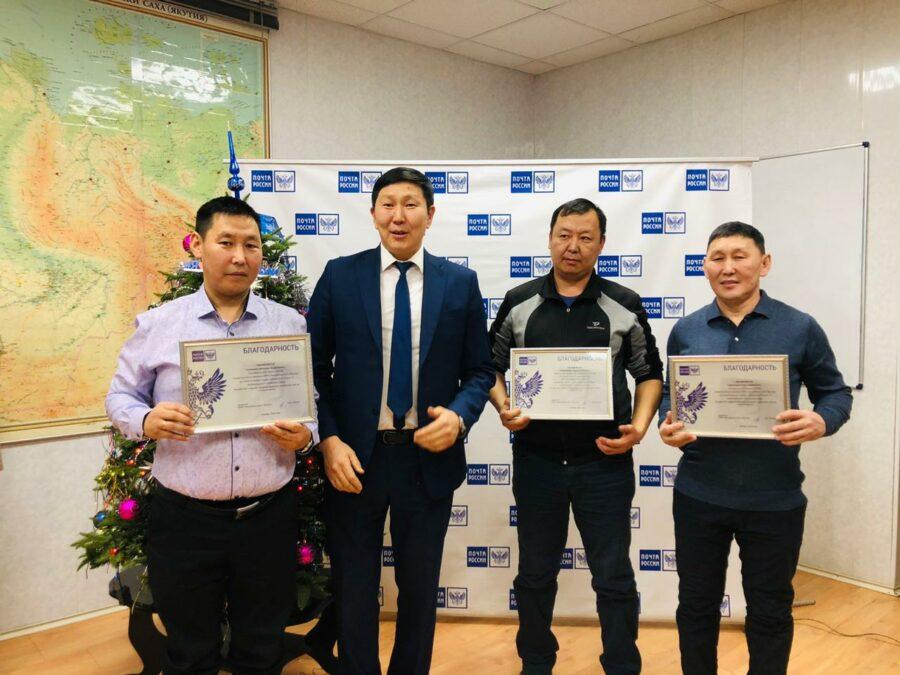 Якутских почтальонов, спасших людей от отравления угарным газом, наградили денежной премией