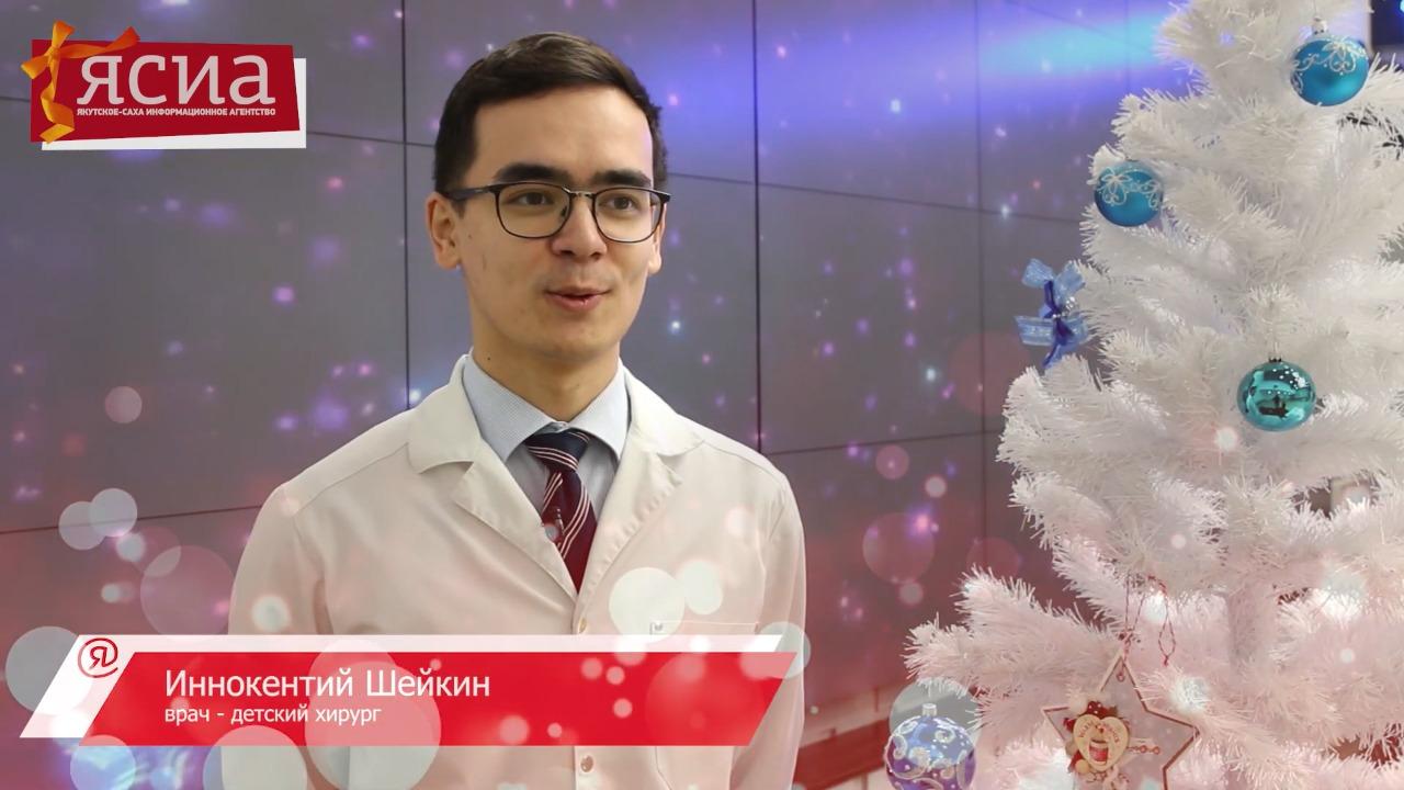 Иннокентий Шейкин: Не теряйте бдительность в новогодние праздники