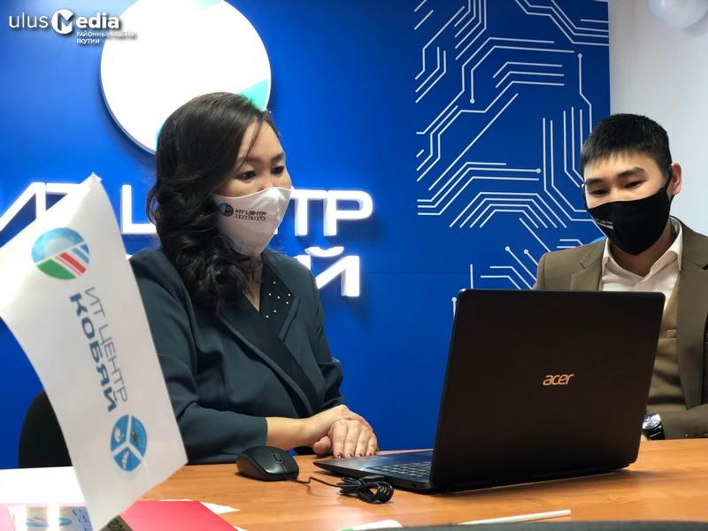 В селе Кобяй начал работу IT-центр