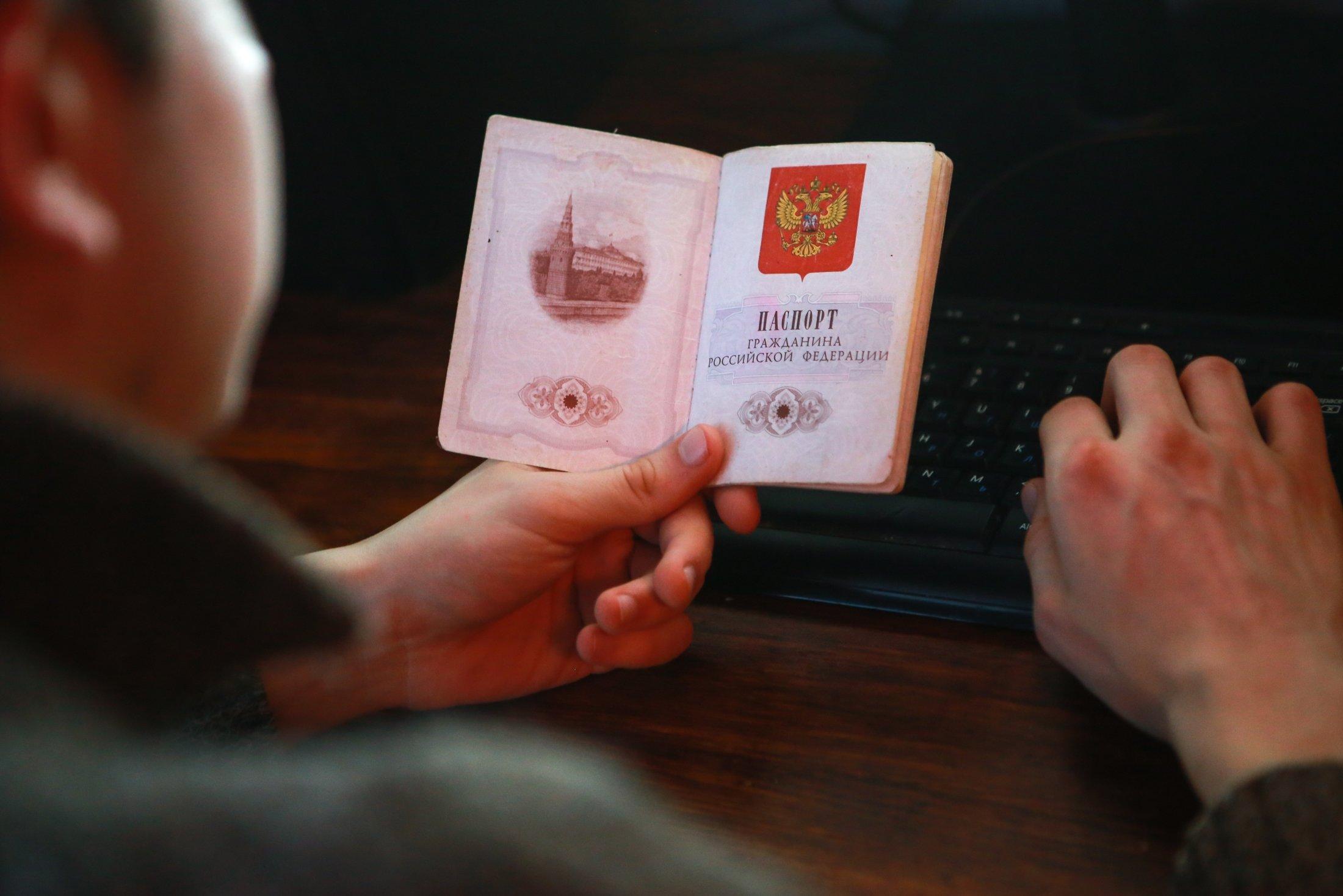 гражданство лнр микрозайм без инн