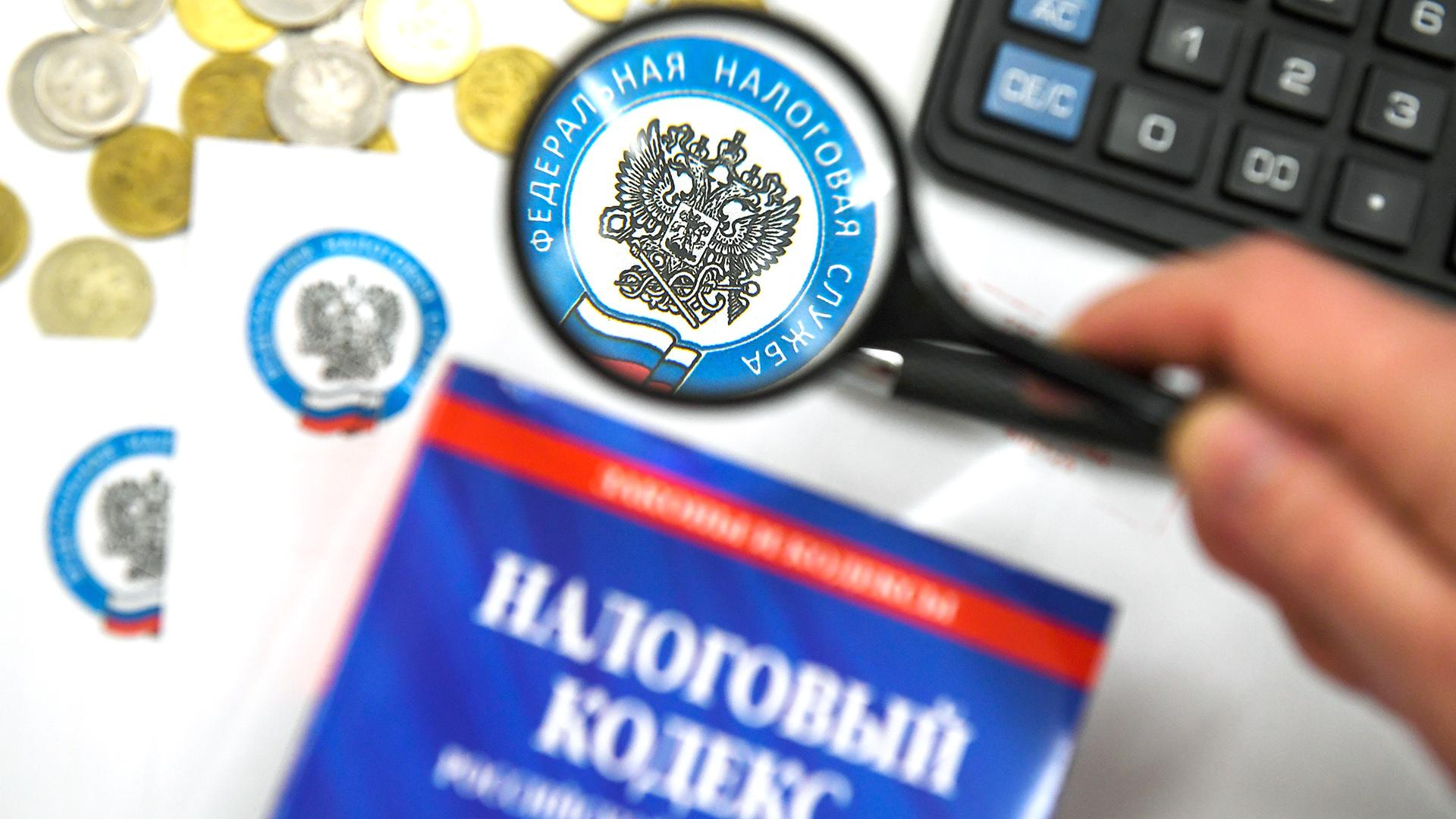 Налоговая служба Якутии напоминает о необходимости перехода  на новый режим налогообложения