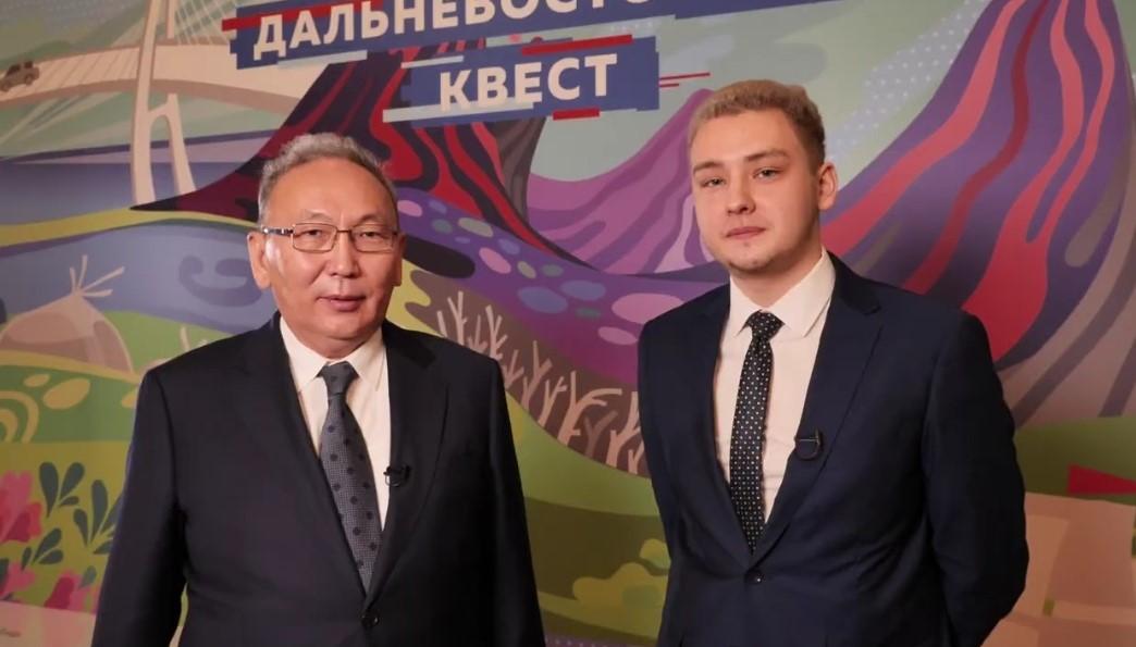 Победитель «Большого Дальневосточного квеста» посетит Якутию