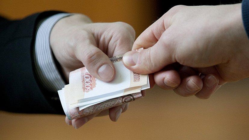 В Минтрансе Якутии уволили госинспектора за коррупцию