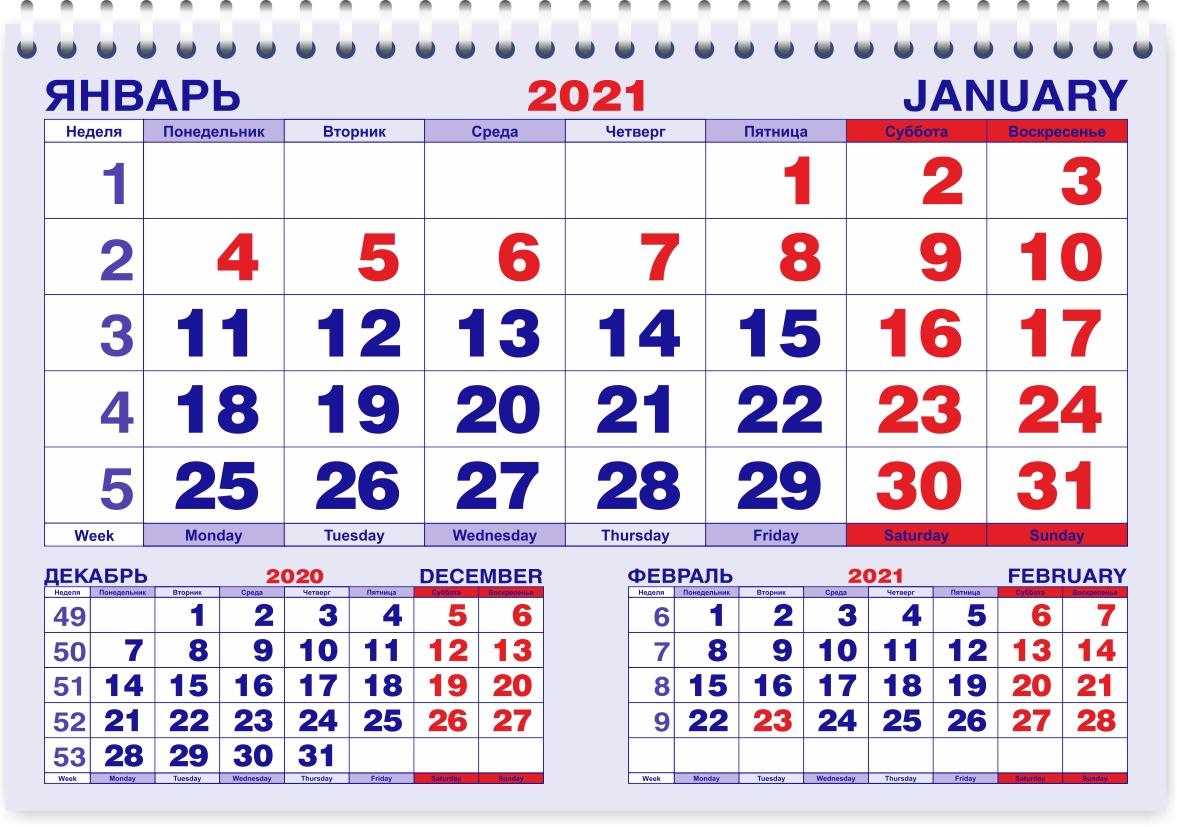 Что изменится в жизни россиян с января 2021 года