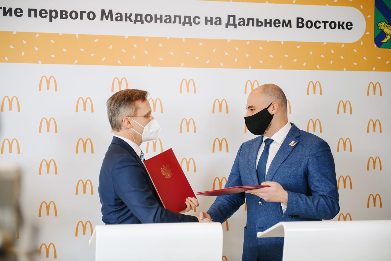 Макдоналдс открыл первые предприятия на Дальнем Востоке