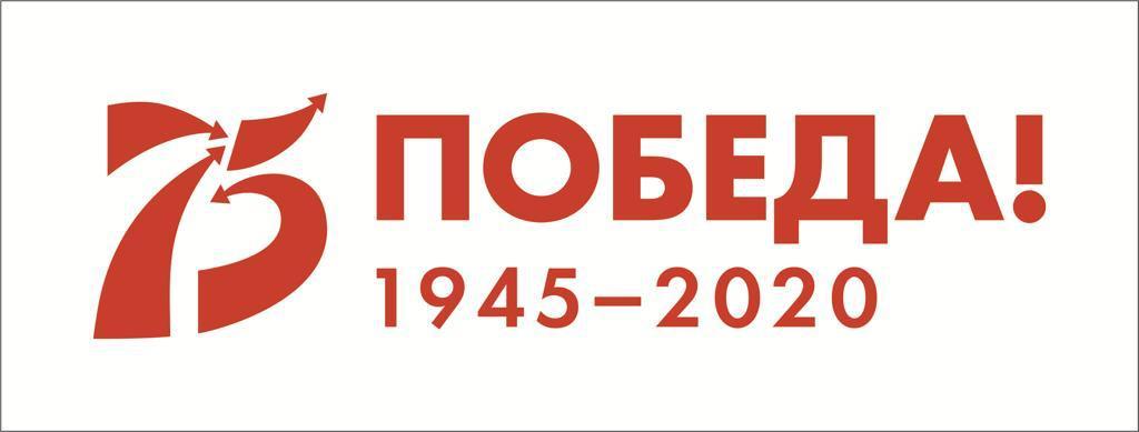 В Якутии определили победителей онлайн-конкурса видеороликов «Память Живи!»