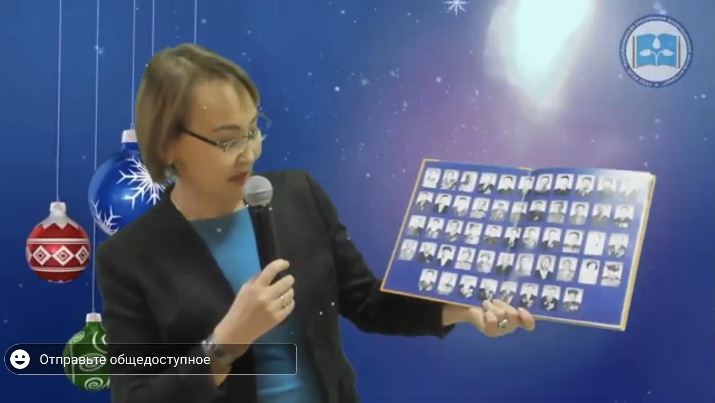 В Якутиикоррекционная школа-интернат для детей презентовала книгу «И должен мирным быть рассвет».