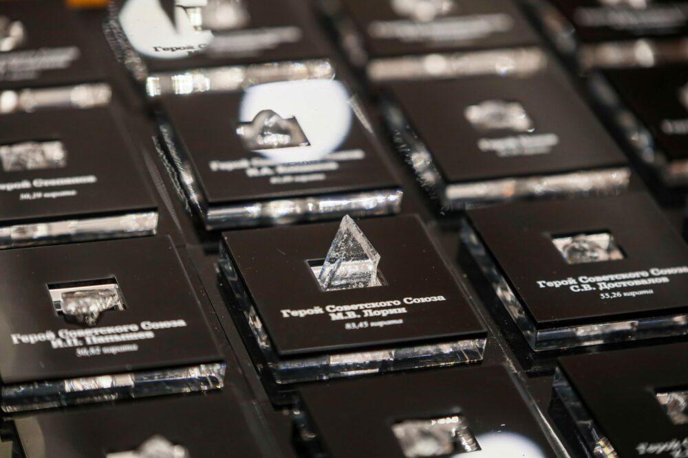 АЛРОСА передала Якутии 25 сертификатов на алмазы, названные именами героев Советского Союза