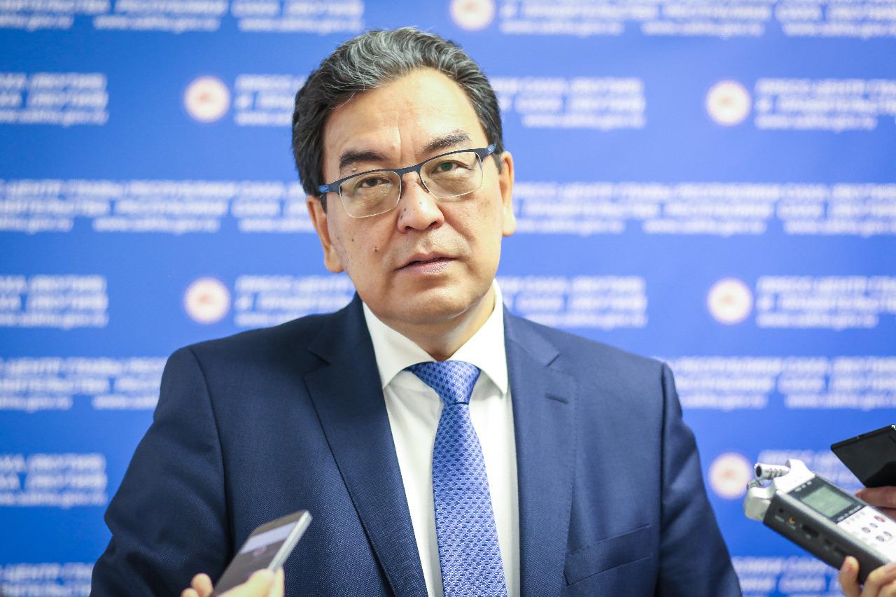 Концепция Фонда будущих поколений закладывает фундамент развитию человеческого капитала Якутии