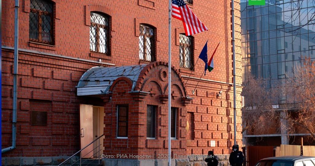 США закрывают генконсульство во Владивостоке