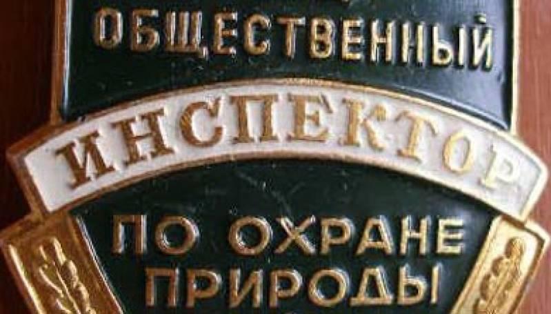 Более 600 общественных инспекторов помогают Минэкологии Якутии в надзорной работе