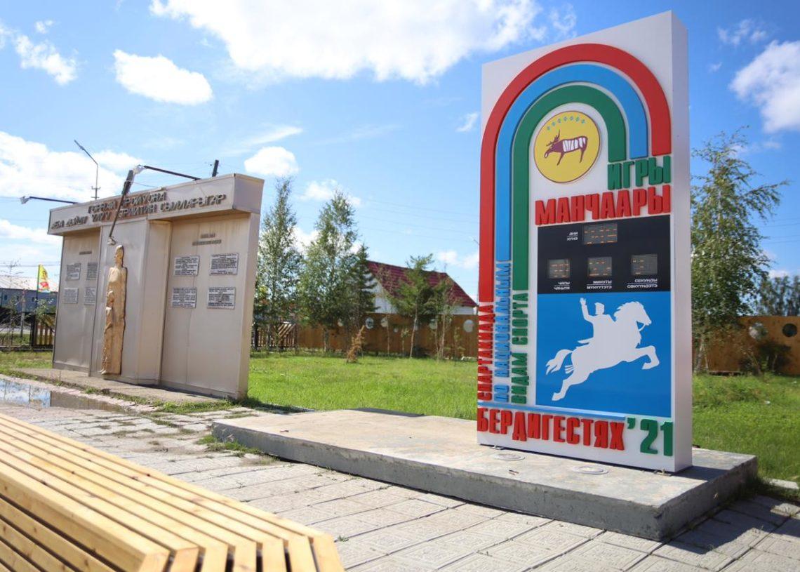 """Волонтеры из других регионов страны заинтересовались участием в """"Играх Манчаары"""" Якутии"""
