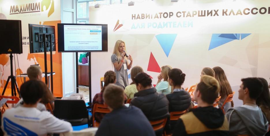 Якутским школьникам расскажут, как поступить на бюджет в 2021 году