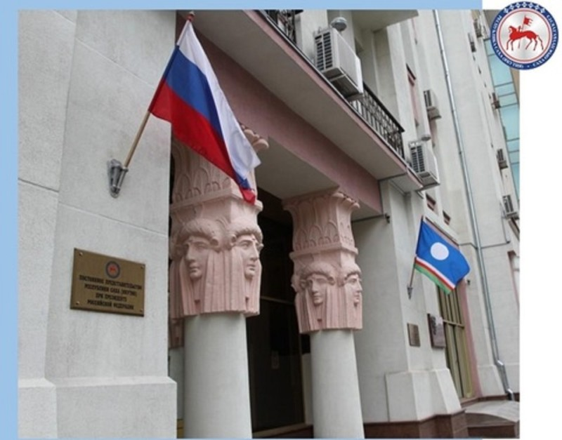 Глава Якутии проведет ряд встреч с руководителями федеральных министерств в Москве