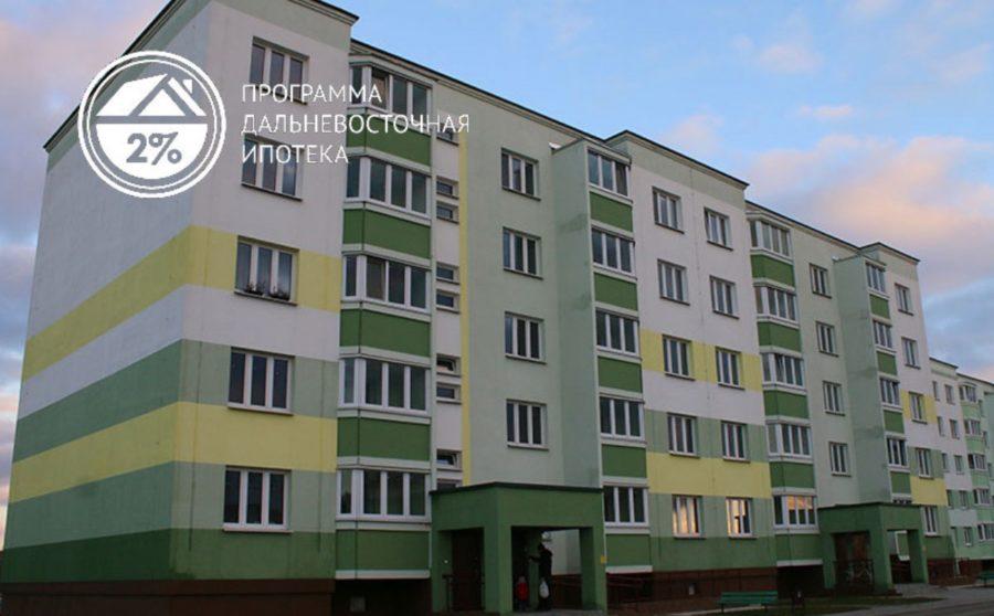 Более 4,6 тыс. жителей Якутии воспользовались программой «Дальневосточная ипотека»
