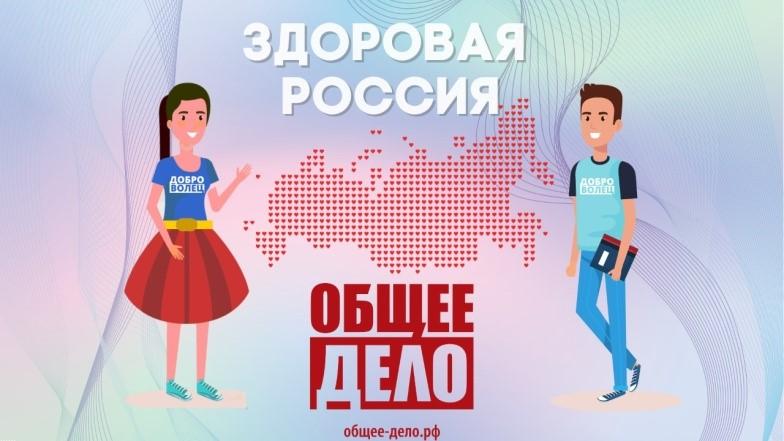 Школьники из Якутии стали лидерами всероссийского конкурса «Здоровая Россия – общее дело»