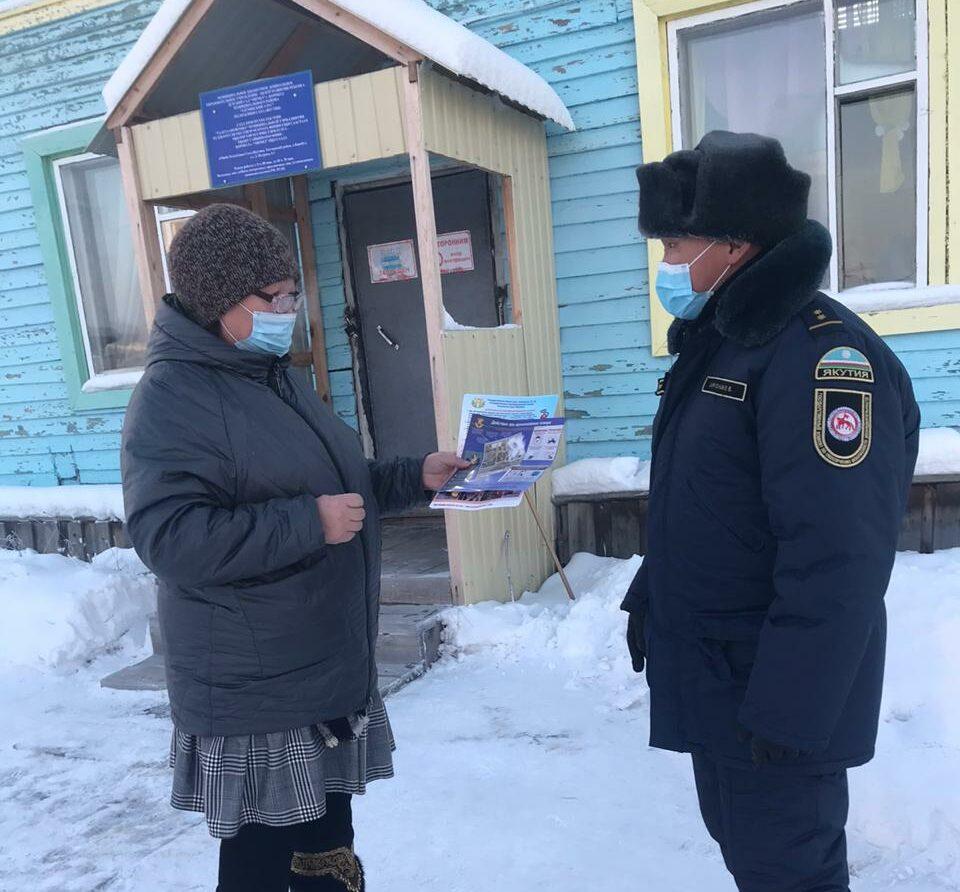 Пожарные напоминают якутянам о правилах безопасности