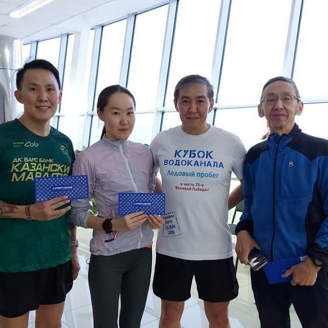 Три бегуна-любителя получили призы Федерации легкой атлетики Якутии